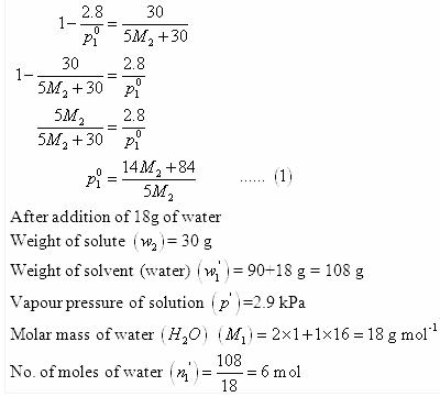 2.19c Ans Solutions CBSE Chem Chapter 2