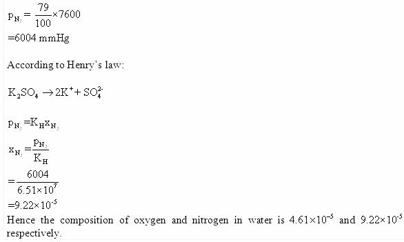 2.39b Ans Solutions CBSE Chem Chapter 2