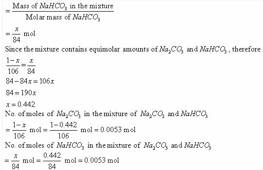 2.6b Ans Solutions CBSE Chem Chapter 2