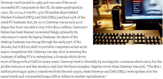 2 Gateway Failure