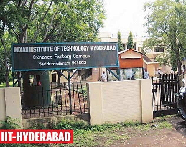 33a IIT Hyderabad