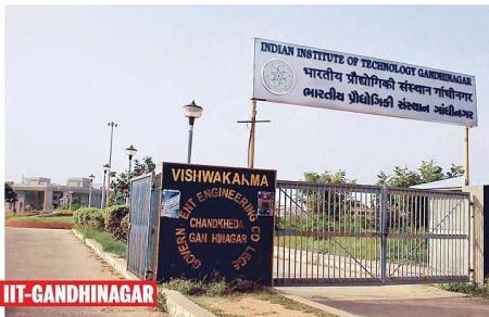 52a IIT Gandhinagar
