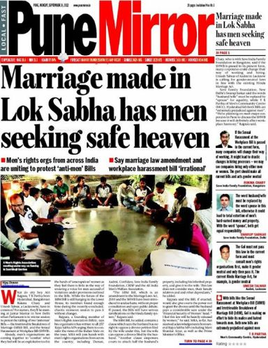 4 Marriage made in lokshobha