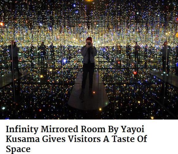 Infinitely mirrored room