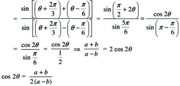30b Componendo Dividendo Cos 2Theta