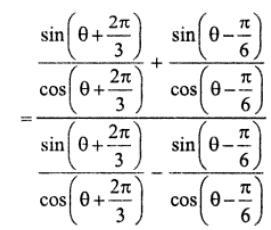 42b Componendo Dividendo Trigonometry