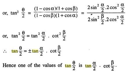 47b Componendo Dividendo Trigonometry