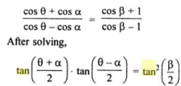48b Componendo Dividendo Trigonometry