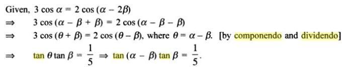 55a Componendo Dividendo Trigonometry