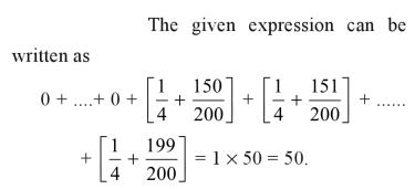 31b Greatest integer function problem example