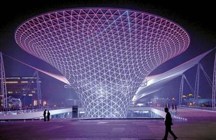 32i Inverted hyperbola building