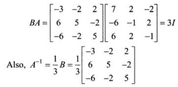 47o Cayle Hamilton Theorem