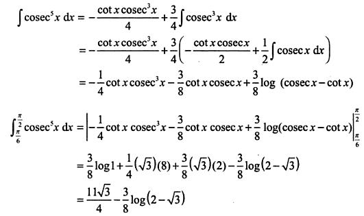 17 Integration reduction formula