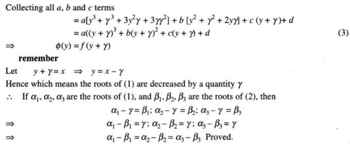 84 Cubic Equation
