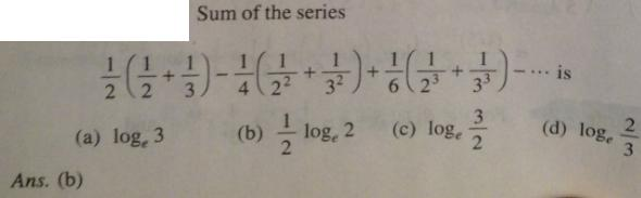 27 Series problems for IIT JEE SKMClasses Subhashish