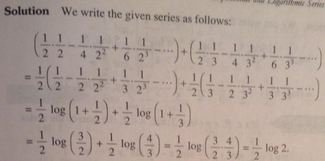 28 Series problems for IIT JEE SKMClasses Subhashish